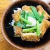 神戸の隠れ家的お店とんかつとかつ丼がおいしい播磨