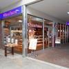 VIE DE FRANCE ヴィ・ド・フランス エミオ狭山市店