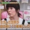 TBS火曜連続ドラマ『マザー・ゲーム〜彼女たちの階級〜』は面白い