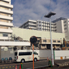 藤沢市民病院東館