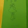 誕生日に娘が描いてくれたバースデーカード?なのか?
