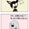 【クピレイ犬漫画】幻聴姉妹ミンミン