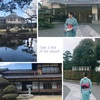 名古屋で絶対行くべき観光地 아가씨のロケ地