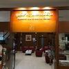 年の瀬は、顧客満足度高いバンコクパタヤ病院で締めくくり