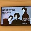 GRAPEVINE  tour2019 6.28 @Zepp DiverCity TOKYO