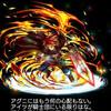 【ブレフロ】幻創進化アヴァンを見てみよう!