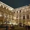【オーストリア/ウィーン】オペラを立ち見で鑑賞する