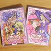 シュガルンのDVD2巻と4巻を購入した!