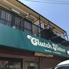 【つけ麺】Clutch Hitter (伊丹)