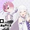4/5 PX女化 日曜