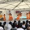 伊香保ハワイアンフェスティバル 2018