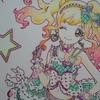 完成】アイカツぬりえ☆虹野ゆめページをホルベイン色鉛筆で塗ってみました