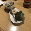 4/20【千歳烏山】若竹