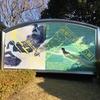 静岡県を再発見!!静岡県立美術館、STRICT-G
