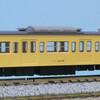 TOMIX 103系で再現する南武線 1986年