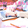 【週末英語#111】宿題の締め切りがいつかを尋ねる英語フレーズ