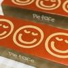 【パイ】Pie face