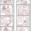 【犬マンガ】真田丸のパブリックビューイングin大阪城