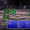 FF3Pリマスター、暗黒の洞窟の分裂するモンスターとボス