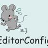 EditorConfigでコーディングルールの統一