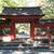 【京都】貴船神社の奥宮は復縁に欠かせないパワースポット