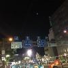 四国4日目!香川高松市でお祭り!