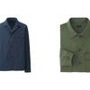 ユニクロのワークシャツとワークジャケットレビュー!どちらを買うべき?