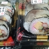 鯖すし専門あずみ(鮮魚明純) 大阪浪速区 鯖寿司 テイクアウト