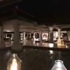徹夜から始まるバリ島旅行~バリ島のホテルと海鮮BBQ~その2