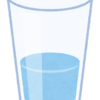 Glass Half Empty and Glass Half Full / 悲観と楽観