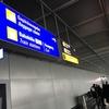【ポルトガル②】国際線トランジット初心者が乗継時間内にフランクフルト市内観光をしてきた話