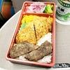 ながさき鯨カツトルコライス弁当(1300円/長崎県/A-5)