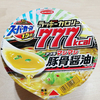 【狂気】 ラッキーカロリー777とかいうカップ麺www