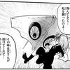 【だがしかし】ホント、紅豊さんは美味しいポジションにいるなぁ~(;^^)…という第142かし感想。