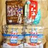 『シャトレーゼのアイスを買いました。』  主婦ブログ シャトレーゼ アイス お買い物記録