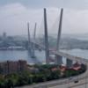 【金角湾横断橋】ロシア/ウラジオストク