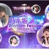 【AKB48】トリプルミリオンから考える、日本の音楽業界の歪み