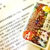 【日記】2016年11月29日(火)「表彰」