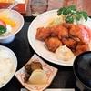 【グルメ探訪記】和風レストラン つばき:若鶏のから揚げ定食