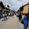 また、犬山城下町に行こう。