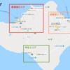 【現代アート】直島、豊島、犬島2泊3日おすすめ旅行プラン(2日目)