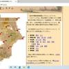 タイムマシンへの招待 比較地図サイト