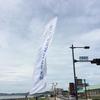 北条海岸ビーチマーケット