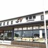 「有磯海サービスエリア」北陸新幹線を見ながら美味しいランチ【富山グルメ】