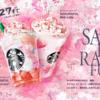 Starbucks Sakura has come in Japan