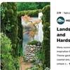 NHK  逆転人生   世界が認めた庭園デザイナー   石原和幸(長崎)