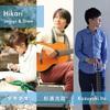 アオイ日和ULALAKA Hikari strings & draw ありがとうございました!