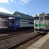2013年8月 北海道一周旅行⑪ 網走監獄へ収監  の巻