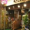 京都の夏は六曜社でアイスコーヒーを