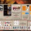 【6/5更新分追加】演劇女子部「ファラオの墓」のグッズが公開されました!